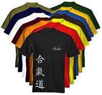 Velocitee Mens Premium T-Shirt Martial Arts Aikido Colour Options UK Seller