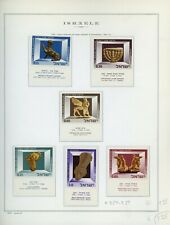ISRAEL Marini Specialty Album Page Lot #35 - SEE SCAN - $$$