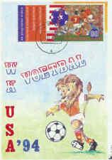 Nederland Maximumkaart 1994 Molenreeks R318 - WK Voetbal USA