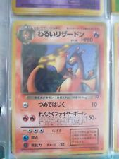 JAPANESE POKEMON HOLO RARE BASE JUNGLE FOSSIL ROCKET MEW ZARD BLAST POKEMON CARD