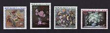 Mali - 1968 Flower Paintings - U/M - SG 164-7