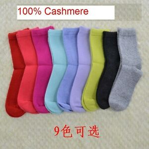 100% Pure Cashmere Women Men Ankle Short Socks Smooth Toes Heel by Hand Sewing