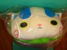 NEW 18' Length Yokai watch Komasan Pillow Plush with Tag Round One UFO Catcher