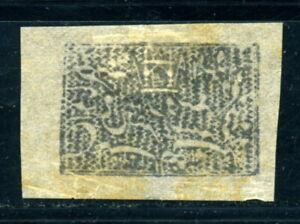 AFGHANISTAN 1892 PROOF