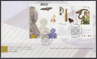 CANADA #2724 ROYAL ONTARIO MUSEUM SOUVENIR SHEET FIRST DAY COVER