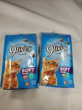 ~2 PACKS~9Lives Cat Soft Treats- Made with Real Tuna & Salmon~Ocean Medley~