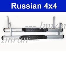Trittbretter sehr robust Lada Niva 2121, 21213, 21214, 21215