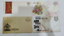 Malaysia 2014 Blank FDC with First Day Cancellation 4pcs