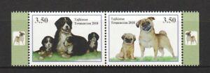 TADZHIKISTAN TAJIKISTAN 2018 ZODIAC LUNAR NEW YEAR OF DOG SE-TENANT 2 STAMP MINT