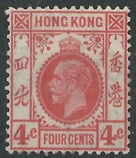 Mint Hinged Royalty Postage Hong Kong Stamps (Pre-1997)