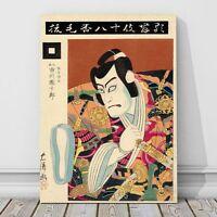 """Vintage Japanese Kabuki Art CANVAS PRINT 36x24""""Kenuki Kunichika"""