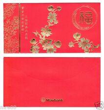MRE * 2015 Maybank CNY Ang Pau / Red Packet #15