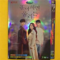 Korean drama : Love Alarm 3 Dis HD DVD English Subtitles