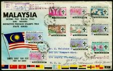 Sarawak 1965 FDC to USA, Orchids set of seven