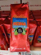 """6 pack of KONA Coffee """"Mamalahoa Estate"""" 100% Kona Coffee Beans by SF BAY COFFEE"""