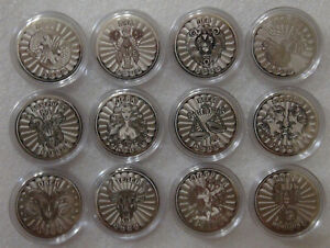 Set of 12 coins 25 rubles zodiac Signs. astrology. UNC