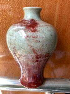 Antique Chinese Porcelain Red-Glazed Crackle Ox -blood Ceramic Vase No Mark