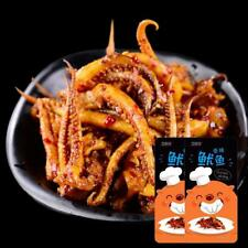 Spicy Snacks Squid Cuttlefish Chinese Appetizer Munchies 14g/Bag Foods Yummy