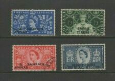 Bahrain 1953 Coronation Used Set