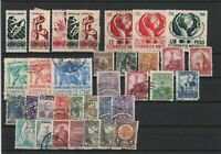 Mexico Early Stamps Ref 24055