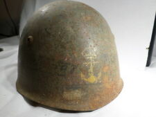 WWII VINTAGE Italian Navy Helmet