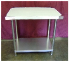 New 24x18 Work Table Station Under Shelf Nsf Stainless Steel Prep Top 6692
