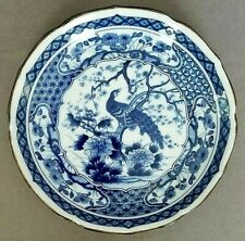 """Toyo Japan 8 3/4"""" Blue & White Peacock Collector Plate/Bowl ~ Signed"""