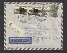 Congo Republic Registered Air Mail Cover Luluaburg to Illinois Redirected