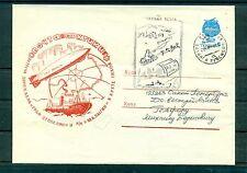 Russie - USSR - Enveloppe 1990 - Rendez-vous Zeppelin Maligin