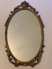 Stunning Antique Victorian English Gilt Framed Mirror
