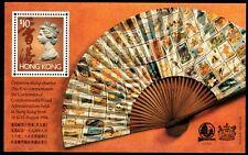 Hong Kong 1994 Postal Conference S/S SGMS782 Fine U/M MNH