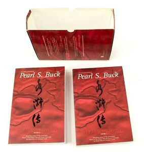 Pearl S. Buck Volume 1 and 2 All Men Are Brothers Vintage Book J499