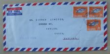 1964 Singapore air mail cover to England with 3 stamps