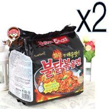 Samyang Super Spicy Hot Chicken Ramen Noodles (Korean Fire Noodle Challenge) x10
