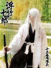 Anime Bleach Captain Kuchiki Byakuya Jushiro Ukitake Halloween Kimono Suit Cospl