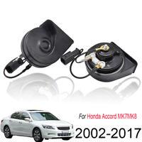 12V 125db Loud Waterproof Dual Tone Snail Horn For Honda Accord MK7 MK8 02-17