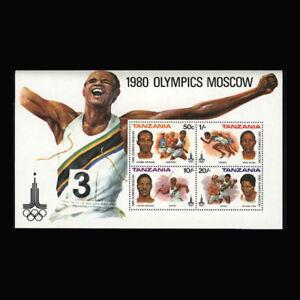 Tanzania, Sc #160a, MNH, 1980, S/S, Olympics, Moscow, RID-B