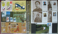 S2117) VR China Over 1000 Maximum Cards Collection 1982 - 2013 Kpl Coil 4 Albums
