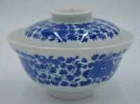 Vintage Blue and White Asian Jar/Rice Lidded Rice Bowl