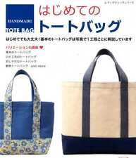 My First Handmade Tote Bag Book - Japanese Craft Book