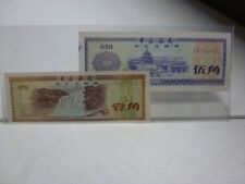 Two Bank of China 10 & 50 Fen 1979  Foreign Exchange Certificates