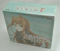 Spice and Wolf Horo First Limited Edition Nintendo DS Boku to Holo no Ichinen