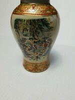 Vintage Japan Porcelain Ginger Jar Vase Urn 8""