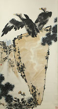 A CHINESE PAPER HANGING PAINTING SCROLL BY PAN, TIANSHOU