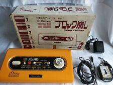 Nintendo PONG BLOCK Kuzushi CTG-BK6 console system,PSU,Boxed set/Tested-c0811-