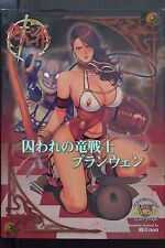 "JAPAN Queen's Blade Rebellion ""Captured Dragon Warrior Branwen"" (Book)"