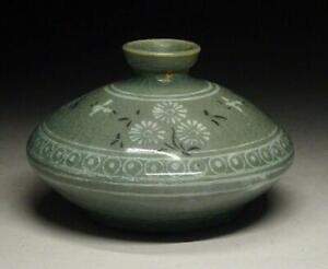 Korean Goryeo Joseon Dynasty Inlaid Oil Pot / W 9.5[cm]