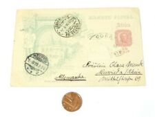 More details for 1899 used africa to germany postcard stamps 10 reis st vincent