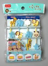 Daiso Kawaii Food Animal Picks for Bento Box Decoration Accessories From Japan