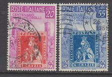 Italy 1951 Stamp Cent set fine used